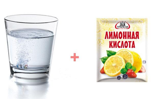 лимонная кислота и вода