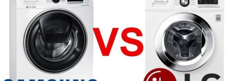 Стиральная машина LG или Samsung – что лучше?