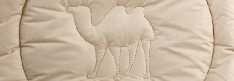 Правильная стирка одеяла из верблюжьей шерсти руками и в стиральной машине автомат