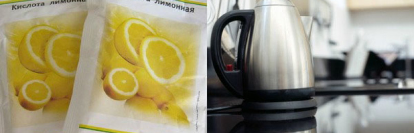 3 способа, как очистить электрочайник от накипи лимонной кислотой своими руками