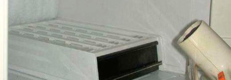 Понятные и простые инструкции, как разморозить морозильную камеру в холодильнике Атлант