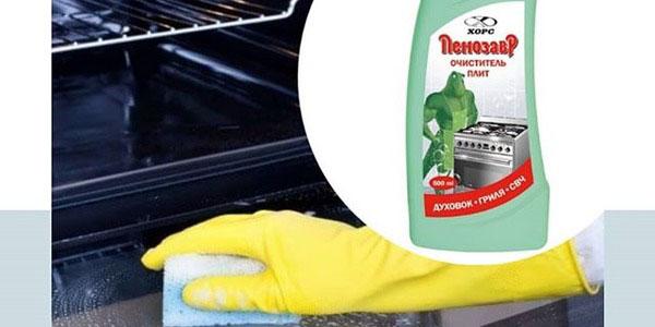 пенозавр хорс очиститель